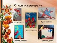 Великий праздник День Победы.